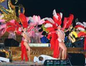 карнавал-4