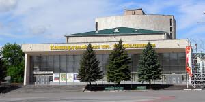 концертный зал шаляпина