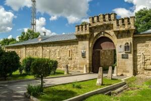 музей крепость